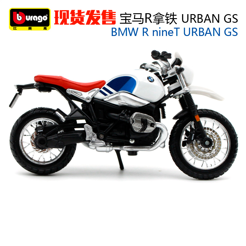 Bburago 1:18 BMW NineT Urban GS Motorcycle Model Die Casting Toys New Box Free Home Collection Kids Toys Adults Toy 51069