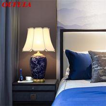 Синие керамические настольные лампы oufula латунные современные