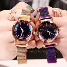 100pcs/lot Hot Sales Womens Watches Wholesale Magnetic Clock Fashion Relojes Mujer Wild Lady New Wristwatches