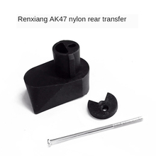 TOtrait нейлон буферной трубки адаптер для RX АК47 воды гель бусины бластер - черный