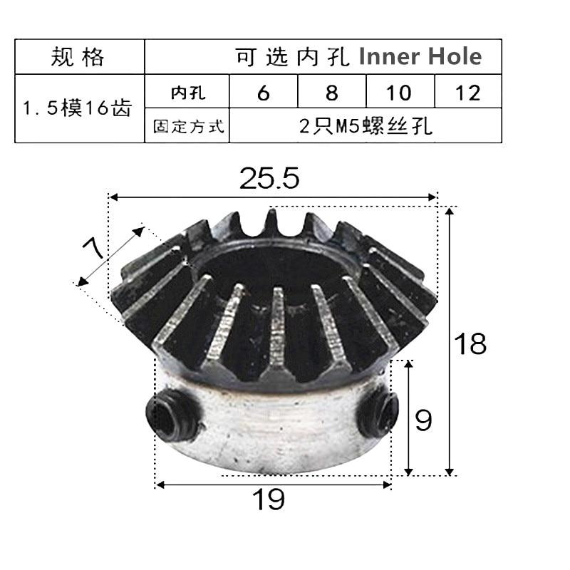 2pcs 20T Steel 1.25 Module M5 Screw Tapered Bevel Gear Wheel 8mm Bore