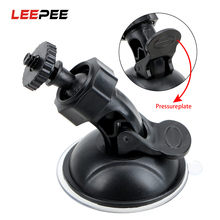 Universal Car Holder For DVR DV GPS Camera Phone Suction Cup