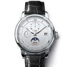 สวิตเซอร์แลนด์Luxuryยี่ห้อLOBINNIผู้ชายนาฬิกาSeagullอัตโนมัติผู้ชายนาฬิกาSapphire Moon Phase 50Mกันน้ำL1888 1