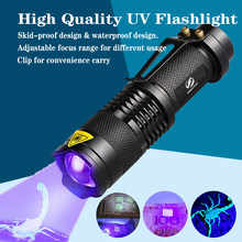 Led Ultraviolet Flashlight for Fishing and Hunting Portable Lighting Mini Uv Light with Zoom Function Pet Urine Stains Detector