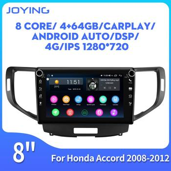 """8"""" Android 8.1 Car Radio For Honda Accord  2008-2012 8 inchCar Multimedia Video Player Navigation stereo Octa Core no Dvd player"""