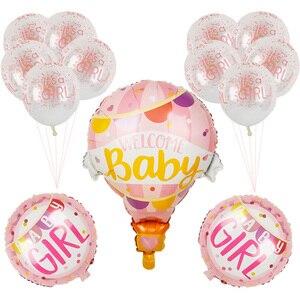 1 комплект, большие воздушные шары из фольги для детского душа, приветствуются Детские шары на день рождения девочки мальчика вечерние укра...