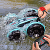 RC Car Amphibious 4WD Track Stunts Car Radio Remote Control Double Side Waterproof Off-Road Toys for Beach Climbing For Boy