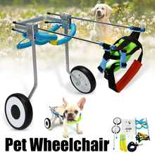 "3-15kg Pet Wheelchair 2 Wheel 5"" Pet Dog Cat Wheelchair XS Model Walk Cart Scooter For Handicapped Hind Leg Stand up Adjustable(China)"