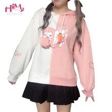 Sudadera con capucha Kawaii con Orejas de conejo para mujer, suéter Harajuku de gato y conejo, Jersey rosa de Anime, chándal negro 2020