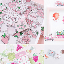 45 pcs/Box Various Stickers Cute Kawaii Planner Journal Diary  Scrapbooking Paper Stickers Stationery