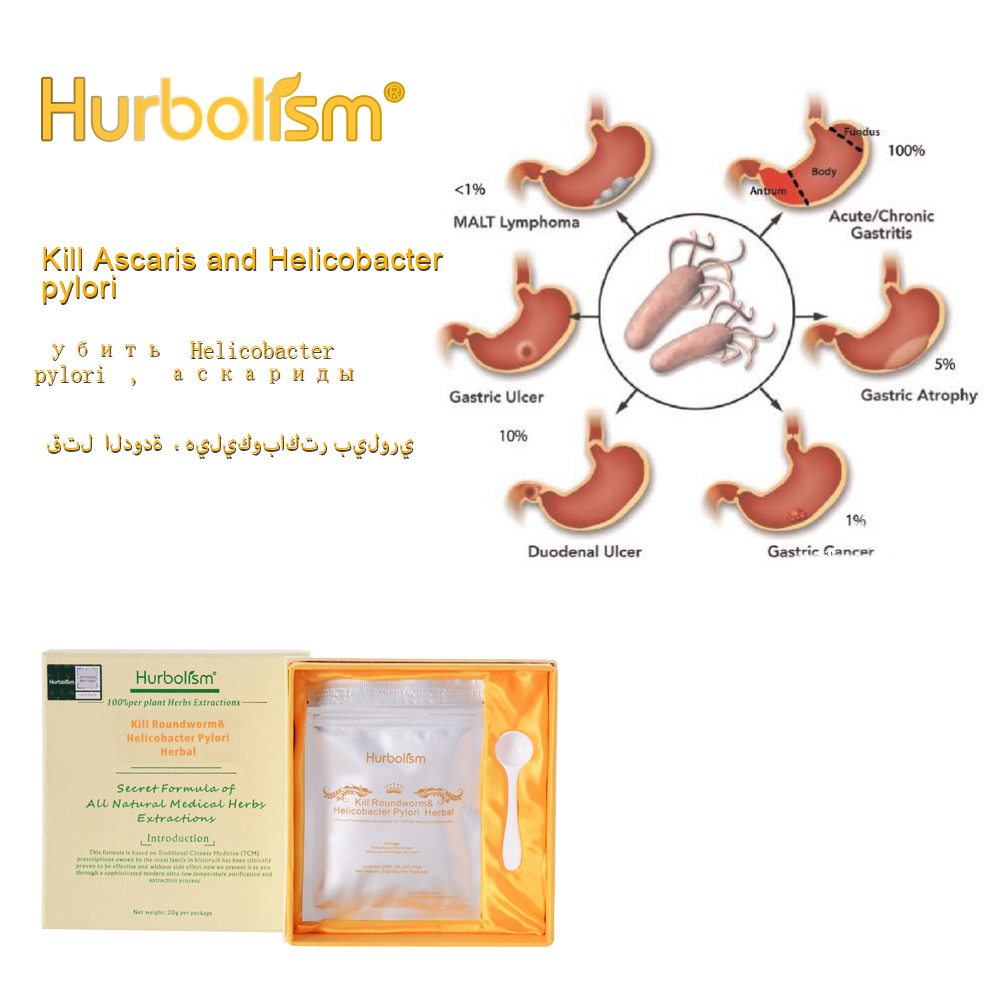 Hurbolism New Herbal Powder For Kill Roundworm & Helicobacter Pylori, Kill Ascaris, Parasites And Protect Internal Organs