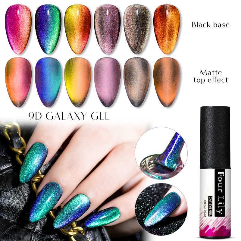 Vier Lelie 5 Ml 9D Cat Eye Gel Polish Set Holografische Glitter Magneet Nail Art Lak Chameleon Soak Off Uv gel Vernis Manicure