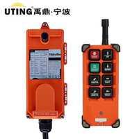 Crane Remoter F21-E1B Industrial Wireless Remote Control for Crane 12V 36V 220V 380V 18~65V 65~440V