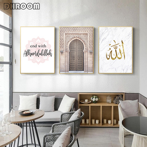 Image 3 - Allah Islamic Wall Art Canvas Poster Moroccan Arch Pink Door Muslim Print Nordic Decorative Picture Painting Modern Mosque Decor