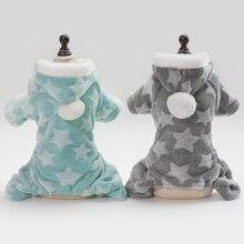Мягкая теплая одежда для собак флисовые комбинезоны пальто и