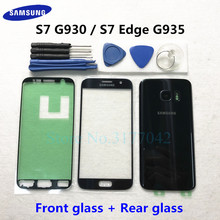 Per Samsung Galaxy S7 Bordo G935 G935F S7 G930 G930F Anteriore di Tocco del Pannello Esterno Lens + Posteriore del Portello Della Batteria Posteriore vetro Della Copertura Dellalloggiamento