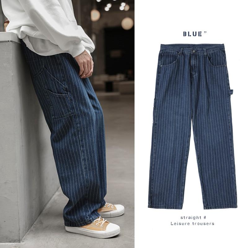 Privathinker Men Vintage Striped Wide Leg Jeans 2019 Men Japan Style Streetwear Fashion Denim Pants Male Loose Straight Jeans