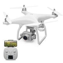 цена на Wltoys Xk X1 5g Wifi Fpv Gps Hd 1080p Camera 2-axis Self-stabilizing Gimbal Gps Return Brushless Motor Rc Drone Quadcopter Rtf