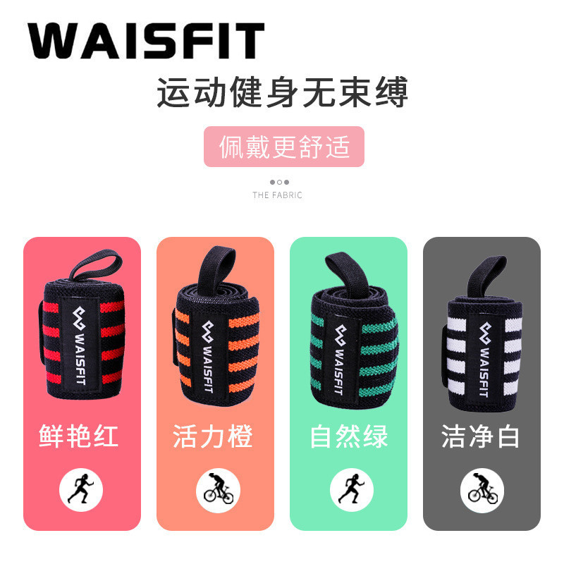 Winding Fitness Sport Ware Power Bandage Bandage Cloth Bench Press Weightlifting Tied Wrist Elasticity Bundled Polyester Cotton