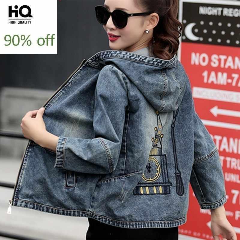 Nueva Mujer suelta Chaqueta con capucha cremallera cortos jeans abrigo de moda bordado Floral Mujer Denim ropa Chaqueta Mujer