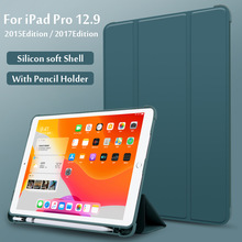 For iPad Pro 12.9 2017 Edition (With Home key) Case For iPad Pro 12.9 2015 With Pencil
