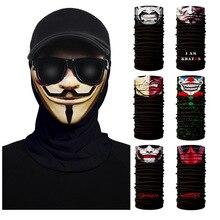 Аноним Ги Фокс маскарадный костюм аксессуар для костюма для взрослых macka mascaras Хэллоуин V для вендетты вечерние маска для косплея маска