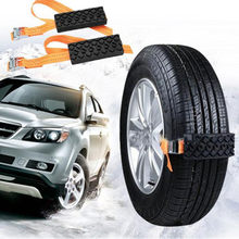 1/2/4 pces durável plutônio inverno pneu de carro neve anti-skid correntes pneus de carro tração blocos de emergência neve lama areia tiras de corrente de pneus