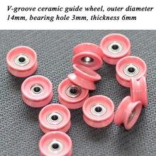 Diametro esterno 14 millimetri all in ceramica ruota di guida Cuscinetto foro interno 3 pieno ruota di guida in ceramica di Spessore 6mm porcellana ruota di Ceramica