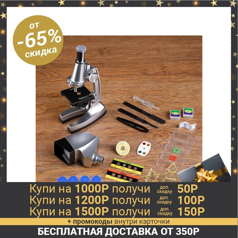 Микроскоп с проектором, кратность увеличения 50 1200х, с подсветкой, 2АА 1263791|Микроскопы| | АлиЭкспресс