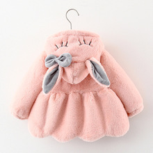 Cute Rabbit Ears Plush Baby Jacket Christmas Sweet Princess Girls Coat Autumn Winter Warm Hooded Outerwear Toddler Girl Clothes