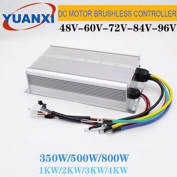 DC motor Brushless controller48V 60V 72V 84V 96V  800W 1000W 1500W 2000W 3000W 4000W Motorcycle Controller for electric bicycle