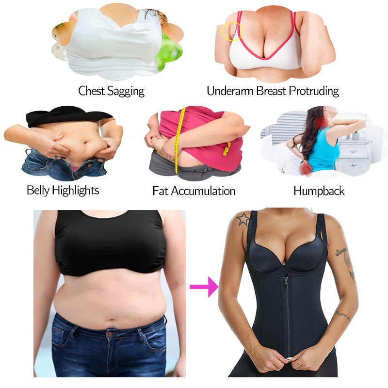 النساء مدرب خصر ضغط سترة محدد شكل الجسم قمصان التخسيس تجريب تانك القمم ملابس داخلية ساونا الدعاوى النمذجة الأشرطة مشد