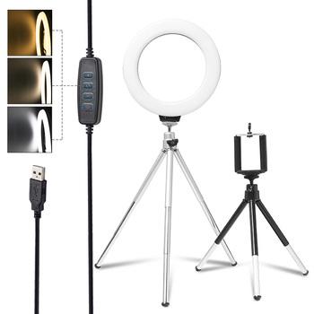 6 cali 26cm Selfie lampa pierścieniowa LED na Youtube Tiktok makijaż lampa wideo Usb wtyczka ze statywem na telefon tanie i dobre opinie Ue wtyczka Bi-color 3200 K-5600 K 3200K-5600K 64 pcs Warm and cold light 15 5 cm 10cm Stepless dimmable High quality LED