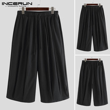 INCERUN 2020 Men's Wide Leg Pants Solid Color Elastic Waist Pockets Streetwear Trousers Joggers Dance Mens Loose Pants Harajuku
