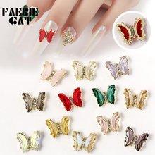 10 шт аксессуары для ногтей яркая Бабочка 3d форма хрустальные