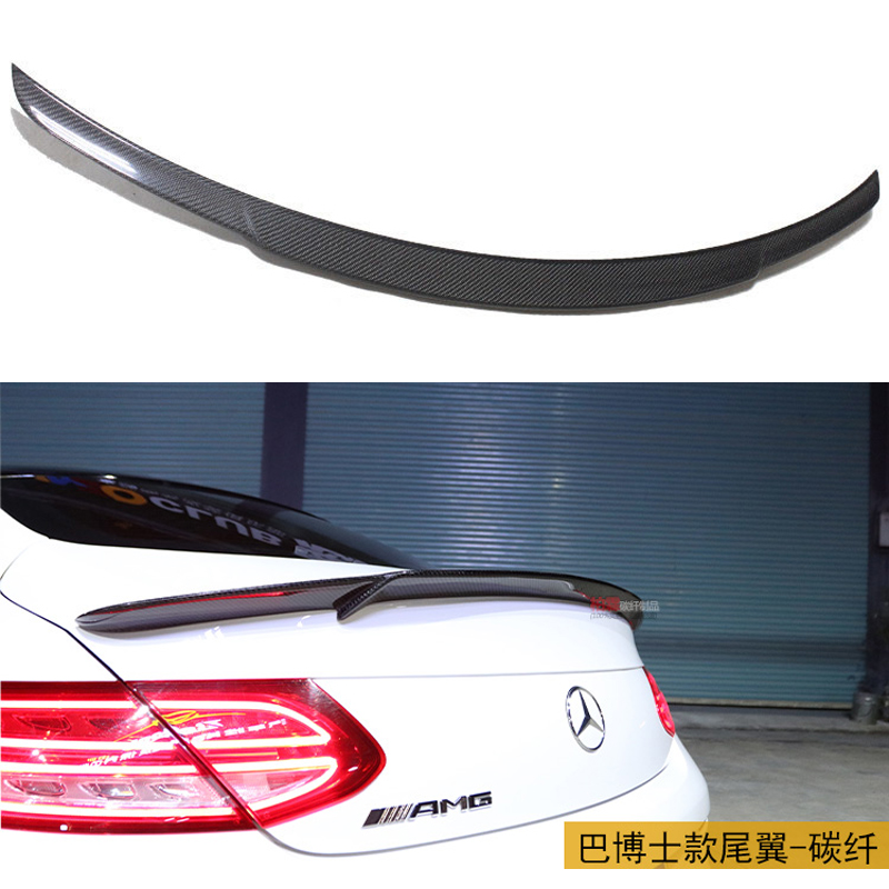 For <font><b>Mercedes</b></font> C Class W205 Spoiler Carbon Fiber Rear Trunk Spoiler wing C200 C250 <font><b>C300</b></font> C180 C350 <font><b>Coupe</b></font> 2015 - UP (<font><b>coupe</b></font> only) image
