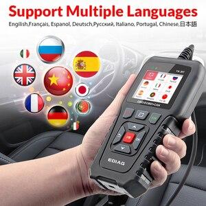 Image 3 - Car repair tool EDIAG OBD2 Scanner YA301 Car Code Reader for Check Engine Light PK Launch CR3008 KW850  NX501