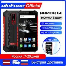 Ulefone Armor 6E Smartphone 4GB + 64GB Android 9.0 téléphone portable robuste étanche IP68 NFC Helio P70 otca core charge sans fil