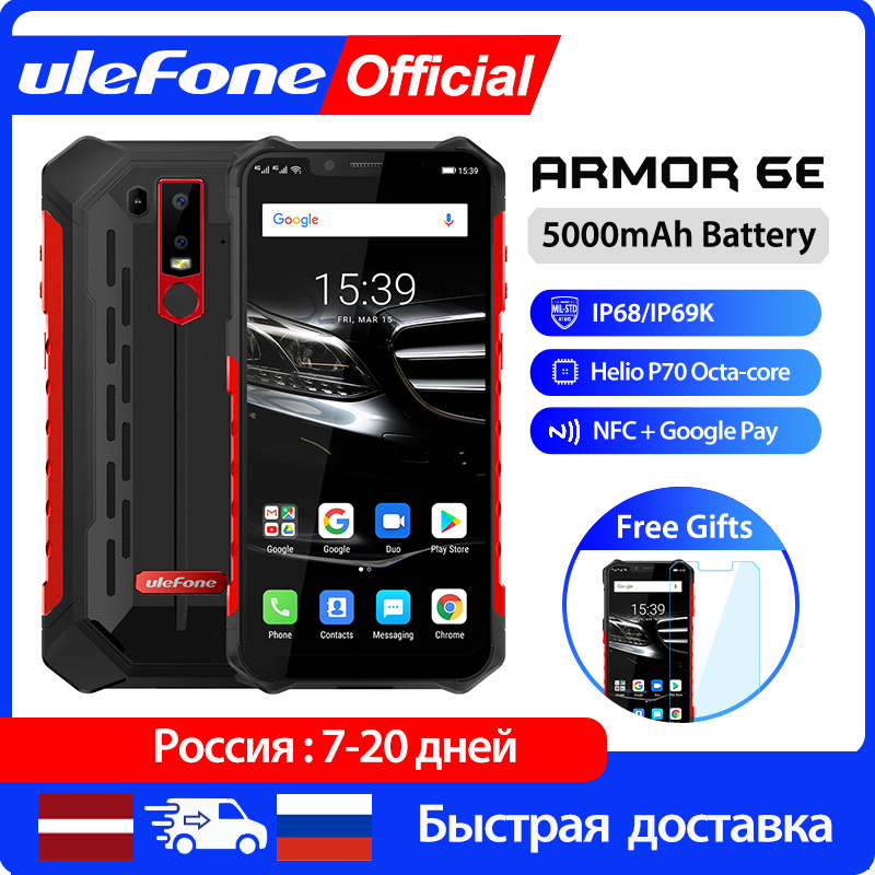 Ulefone-Smartphone Armor 6E, 4GB + 64GB, Android 9,0, móvil resistente, a prueba de agua IP68, NFC, Helio P70, otca-core, carga inalámbrica