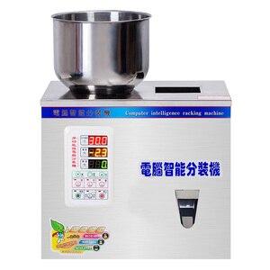 Image 3 - YTK 200G Granulat Pulver Füllung Maschine Automatische Wiegen Maschine Mispel Verpackung Maschine für Tee Bean Samen Partikel