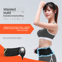 Fitness-Equipment Stomach Practice Sports Fat Abs Shaker Abs-Stick Thin