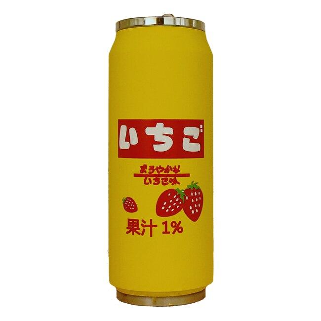 Strawberry Milk Stainless Steel Bottle 5