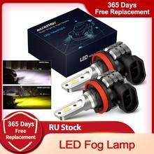 AUXITO 2x 2000LM H8 H11 H16JP LED Canbus 9005 HB3 9006 HB4 LED Fog Lamp For BMW VW Benz Audi A3 8P A4 B8 B6 A6 C6 C7 BMW E60 E90