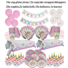 Disposable Tableware Napkin Cups Paper-Plates Unicorn Party-Decor Baby Shower Birthday