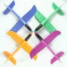Сделай Сам самолет детские игрушки рука бросить Летающий планер самолеты пены модель аэроплана пенные наполнители игрушечные самолеты для детей на открытом воздухе игры