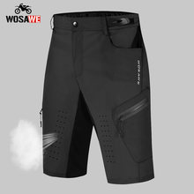 Мужские дышащие шорты для езды на мотоцикле wosawe быстросохнущие