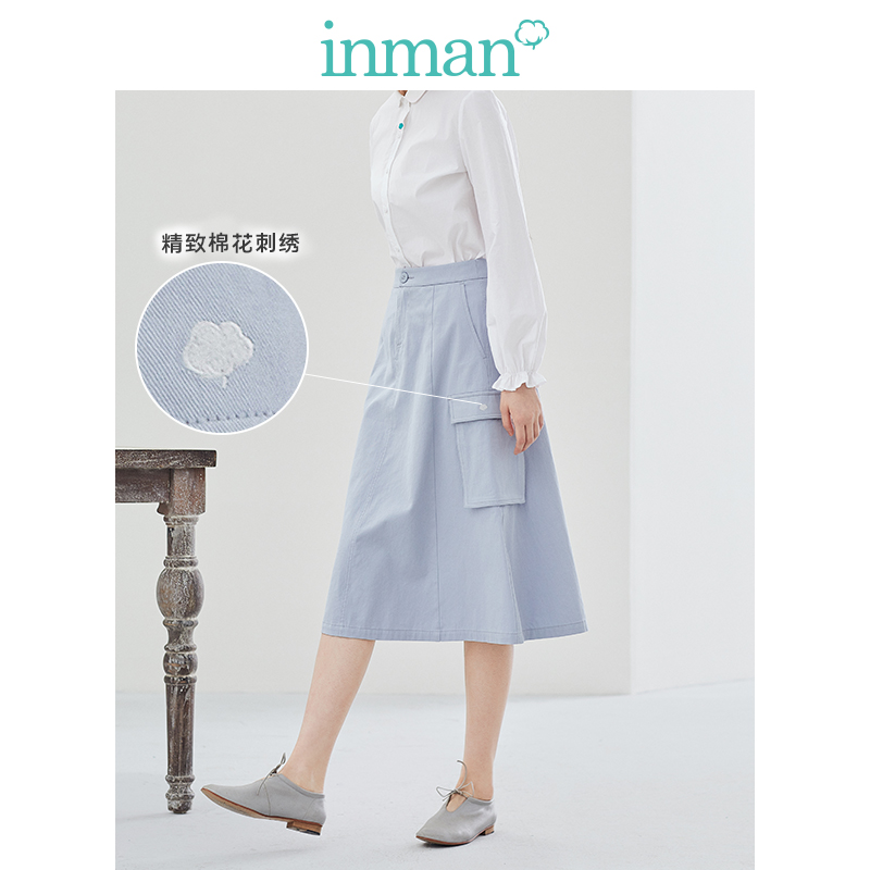 INMAN 2020 Spring New Arrival Plain Cotton Series Xinjiang Cotton Literary Loose Slimmed High Waist A-line Skirt