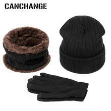 Новое поступление, зимняя теплая шапка, шарф, перчатки, набор, шапки бини, вязаные утолщенные шапки для мужчин и женщин, шапка, нагрудник, перчатки, костюм унисекс, 3 шт