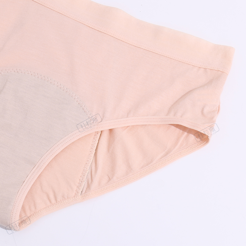 4-Layer Leakproof Women Panties Menstrual Underwear Period Absorbtent Bamboo Heavy Absorbency Briefs - underwear