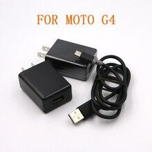 10 個 motorola G4 G5 ターボパワー qc 3.0 USB 充電器 moto Z/Z 再生/XT1650 XT1710 急速充電器タイプ C moto